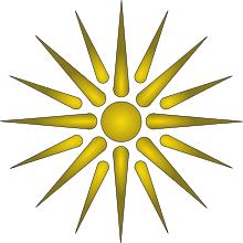 vergina sun the free encyclopedia tattoos