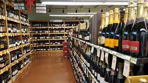 liquor stores thanksgiving home star liquors durango