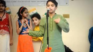 indradhanush children s play to celebrate india s republic