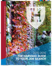 2015 2016 the harvard guide to your job search by the harvard