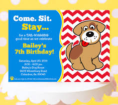 1st Birthday Card Invitation Puppy Party Invitation Puppy Birthday Invitation Printable