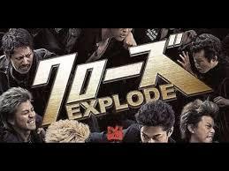 download film genji full movie subtitle indonesia crow zero explode subtitle indonesia hd youtube