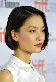 20 short haircuts for asian women short hairstyles 2016 2017