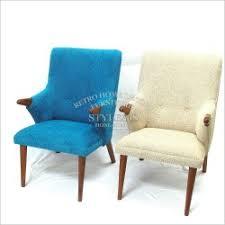 50s Armchair Homey Style 50s