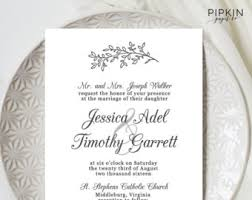 wedding invitations printable premium printable wedding invitations and by pipkinpapercompany