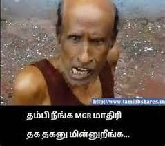 Download Memes For Facebook - tamil facebook image hd comment ordinary quotes