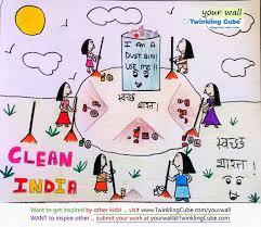 subject clean india स वच छ भ रत swachh bharat
