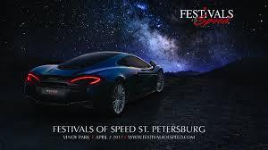concept cars desktop wallpapers festivals of speed desktop wallpaper festivals of speed