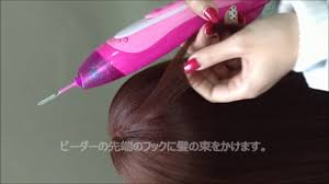 hair beader girl s creator hair beader