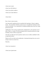 awesome examples of cover letters for receptionist jobs 87 for