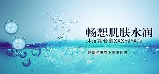 shower gel banner background shower gel ocean bubble background