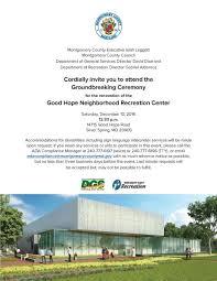 Mcg Floor Plan by Good Hope Invite Jpg