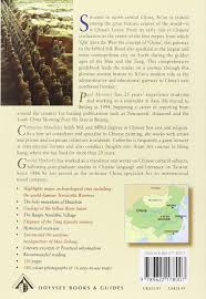 xi u0027an shaanxi and the terracotta army odyssey illustrated guides