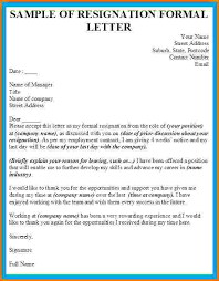 application essay introduction examples cover letter job