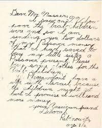 how nasser answered deborah rabinowitz u0027 letter asking him not to