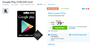 play gift card sale