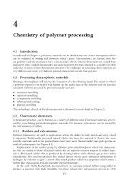 process polymer