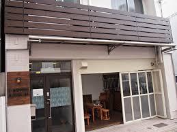 yamaguchi martin architects j hoppers hiroshima guesthouse hiroshima japan best price