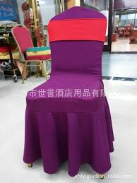 Chair Coverings Tablecloth Banquet Chair Cover Hotel Chair Cover Wedding Chair