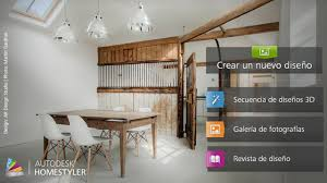 homestyler interior design android video review by stelapps