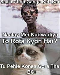 Funny Indian Meme - funny indian pictures gallery funnyindianpicz blogspot com june 2013