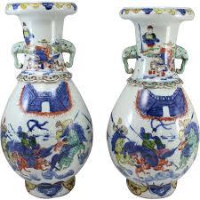 elephant vase ceramic pair of 19th c baluster form chinese porcelain vases with elephant