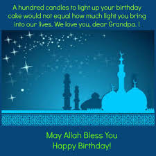 happy birthday quotes for daughter religious 50 islamic birthday and newborn baby wishes messages u0026 quotes