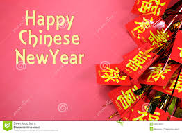 new year traditional decorations happy new year text greeting with traditional decorations