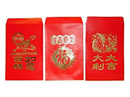 lunar new year envelopes envelopes pack of 50 in 3 designs office