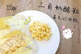 pat鑽e cuisine 鑽石狗新品 鑽石狗價格 鑽石狗包郵 品牌 淘寶海外