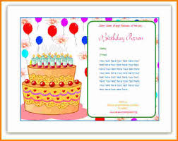 6 how to make a birthday card on microsoft word memo templates