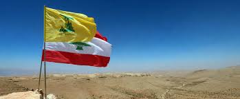 Jihad Flag For Sale Lebanon Is Another Name For Hezbollah U2013 Tablet Magazine