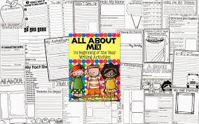 all about me 24 beginning of the year writing activities for