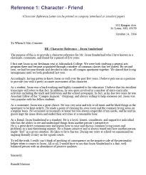 character recommendation letter for college compudocs us