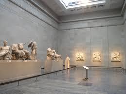 Parthenon Interior Image Gallery Of Parthenon Interior Frieze