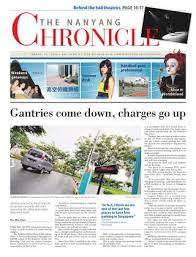 si鑒e d appoint auto the nanyang chronicle vol 16 issue 09 by nanyang chronicle issuu