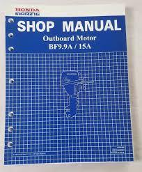 100 honda aquatrax service manual 2002 new clymer service