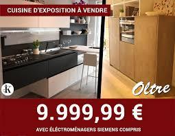 cuisine d expo a vendre les cuisines d exposition de notre showroom kitchen de