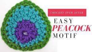 Beautiful Purple Motifs Motif Of The Month November 2013 Peacock Motif Youtube