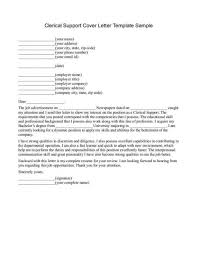 personal injury assistant cover letter