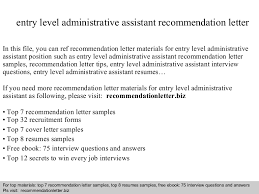 entry level administrative assistant recommendation letter