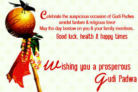 Greeting Pictures 30 Most Beautiful Gudi Padwa Greeting Card Pictures