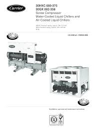 carrier gx267 chiller documents