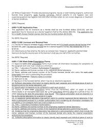 Dental Certification Letter Sle Meeting Minutes Dentistry Florida Board Of