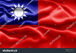 Flag Taiwan Taiwan Flag Silk 3d Illustration Stock Illustration 448380640