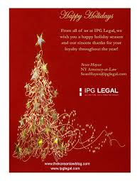 merry christmas l post the new york law blog merry christmas and a happy holidays to all