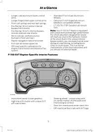 ford f150 2014 12 g raptor supplement manual