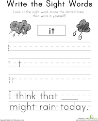 19 best sight words images on pinterest free printables