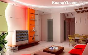 Chongqing Decoration Home Decoration Shield Game PlanA - Home decoration company