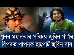 Zubeen Garg S Top Five Controversies In His Life জ ব ন - playlist of zubeen papon controversy melodlist online songs